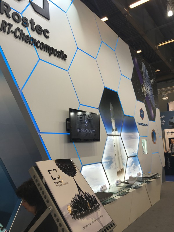 JEC World Composites Show&Conferences-2016: итоги